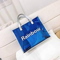 Прозрачная синяя сумка из PVC с косметичкой, фото 1