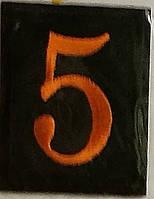 Нашивка на одежду Арт 24 (12 штук)