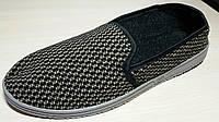 Тапочки мужские комнатные дешевая обувь оптом