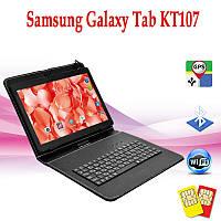 Классный! Планшет Samsung Galaxy Tab KT107 10.1 2/16GB ROM 3G + Чехол-клавиатура, фото 1