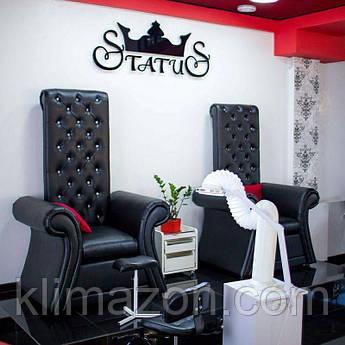 Педикюрное кресло Трон Queen Lux