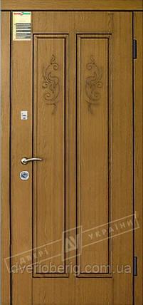 Входная дверь Двери Украины Сити Дива Сити, фото 2