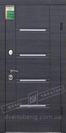 Входная дверь Двери Украины Сити Стиль Сити, фото 2