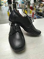 Туфли кожаные для мальчика Alexandro