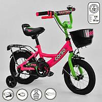 """Велосипед 12"""" дюймов 2-х колёсный G-12407 """"CORSO"""" (1) РОЗОВЫЙ, ручной тормоз, звоночек, сидение с ручкой, доп. колеса, СОБРАННЫЙ НА 75% в коробке"""