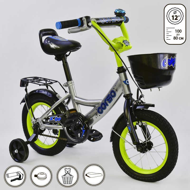 """Велосипед 12"""" дюймов 2-х колёсный G-12793 """"CORSO"""" (1) СЕРЫЙ, ручной тормоз, звоночек, сидение с ручкой, доп. колеса, СОБРАННЫЙ НА 75% в коробке"""