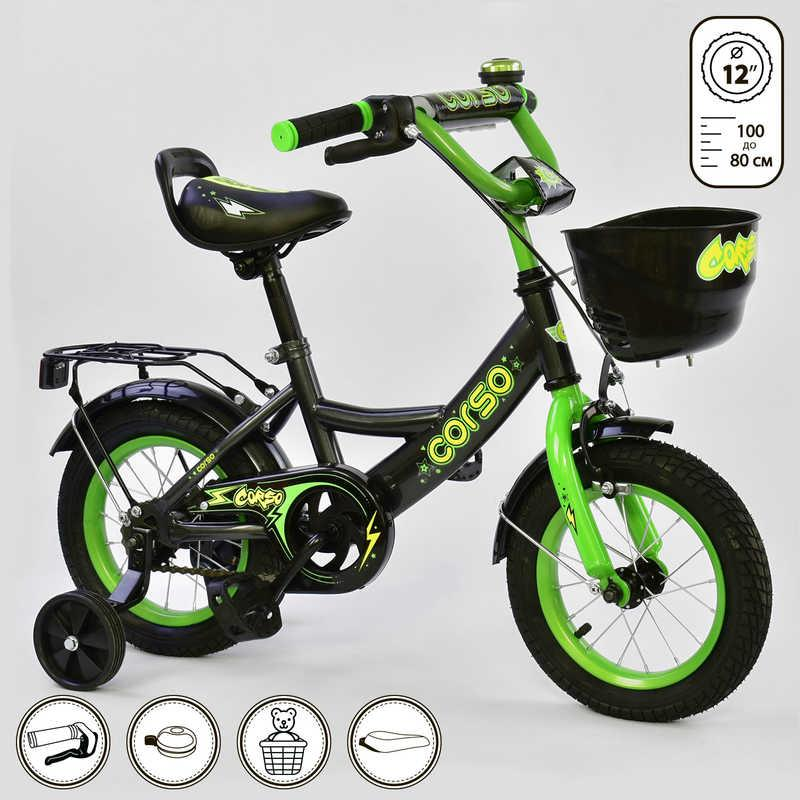 """Велосипед 12"""" дюймов 2-х колёсный G-12933 """"CORSO"""" (1) ЧЕРНЫЙ, ручной тормоз, звоночек, сидение с ручкой, доп. колеса, СОБРАННЫЙ НА 75% в коробке"""