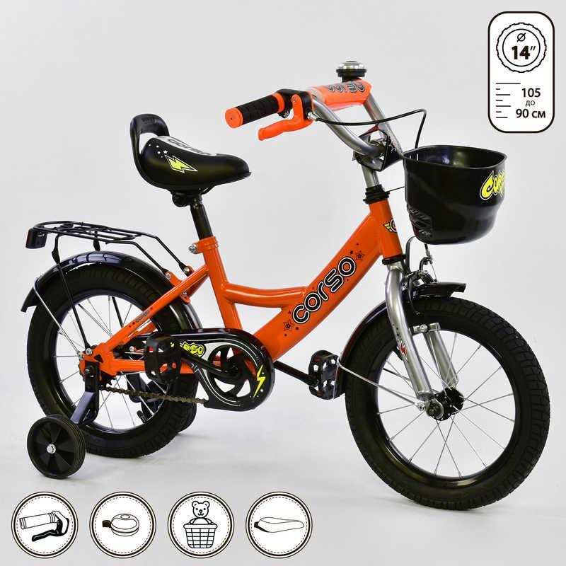"""Велосипед 14"""" дюймов 2-х колёсный G-14208 """"CORSO"""" (1) ОРАНЖЕВЫЙ, ручной тормоз, звоночек, сидение с ручкой, доп. колеса, СОБРАННЫЙ НА 75% в коробке"""