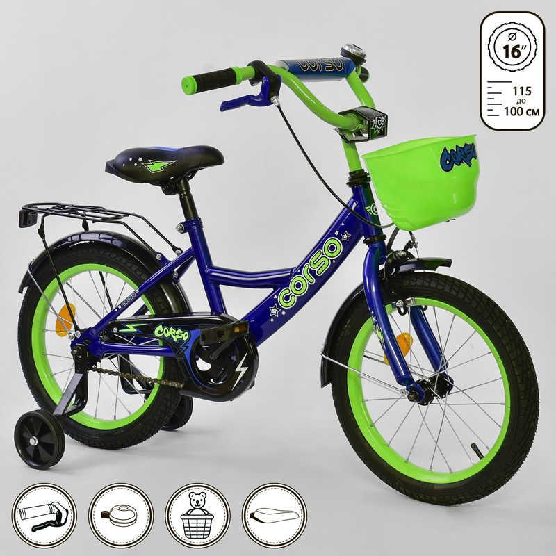 """Велосипед 16"""" дюймов 2-х колёсный G-16020 """"CORSO"""" (1) ТЕМНО-СИНИЙ, ручной тормоз, звоночек, сидение с ручкой, доп. колеса, СОБРАННЫЙ НА 75% в коробке"""