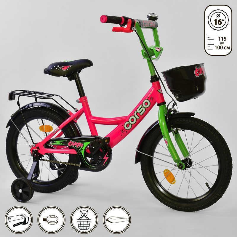 """Велосипед 16"""" дюймов 2-х колёсный G-16024 """"CORSO"""" (1) РОЗОВЫЙ, ручной тормоз, звоночек, сидение с ручкой, доп. колеса, СОБРАННЫЙ НА 75% в коробке"""
