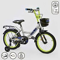 """Велосипед 16"""" дюймов 2-х колёсный G-16250 """"CORSO"""" (1) СЕРЫЙ, ручной тормоз, звоночек, сидение с ручкой, доп. колеса, СОБРАННЫЙ НА 75% в коробке"""