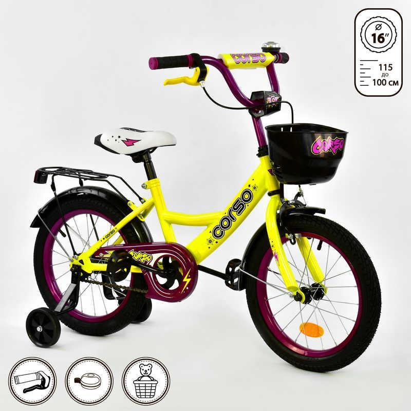 """Велосипед 16"""" дюймов 2-х колёсный G-16740 """"CORSO"""" (1) ЖЕЛТЫЙ, ручной тормоз, звоночек, сидение с ручкой, доп. колеса, СОБРАННЫЙ НА 75% в коробке"""