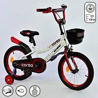 """Велосипед 16"""" дюймов 2-х колёсный R - 16070 """"CORSO"""" (1) БЕЛЫЙ, ручной тормоз, звоночек, сидение с ручкой, доп. колеса, СОБРАННЫЙ НА 75% в коробке"""