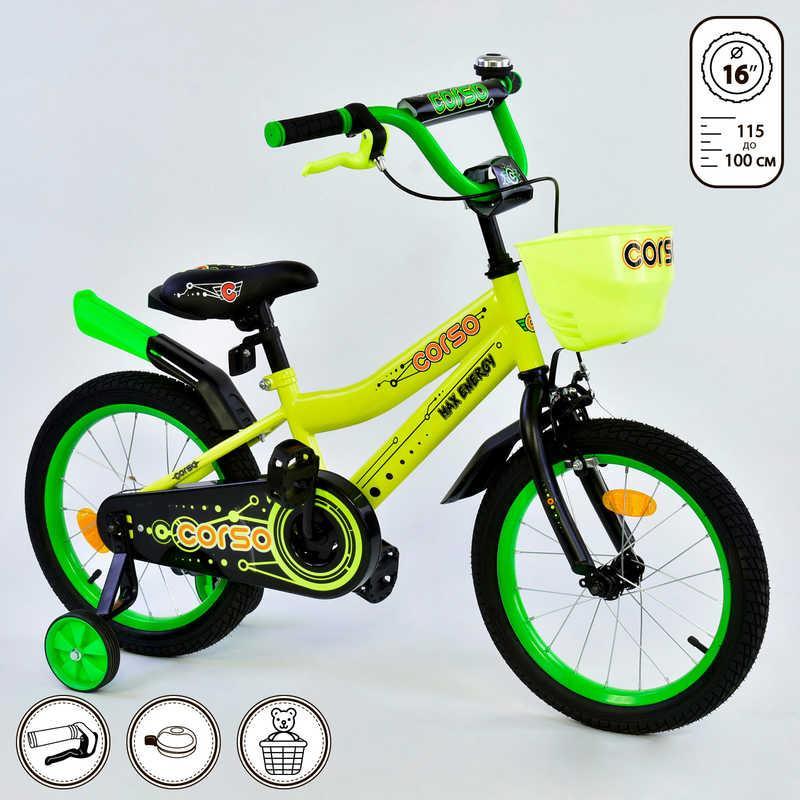 """Велосипед 16"""" дюймов 2-х колёсный R - 16140 """"CORSO"""" (1) ЖЕЛТЫЙ, ручной тормоз, звоночек, сидение с ручкой, доп. колеса, СОБРАННЫЙ НА 75% в коробке"""