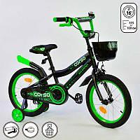 """Велосипед 16"""" дюймов 2-х колёсный R - 16229 """"CORSO"""" (1) ЧЕРНЫЙ, ручной тормоз, звоночек, сидение с ручкой, доп. колеса, СОБРАННЫЙ НА 75% в коробке"""