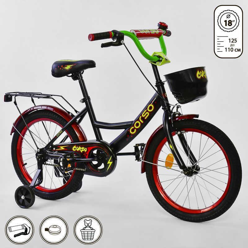 """Велосипед 18"""" дюймов 2-х колёсный G-18050 """"CORSO"""" (1) ЧЕРНЫЙ, ручной тормоз, звоночек, сидение мягкое, доп. колеса, СОБРАННЫЙ НА 75%, в коробке"""