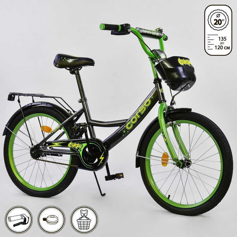 """Велосипед 20"""" дюймов 2-х колёсный G-20288 """"CORSO"""" (1) ЧЕРНЫЙ, ручной тормоз, звоночек, мягкое сидение, СОБРАННЫЙ НА 75%, в коробке"""
