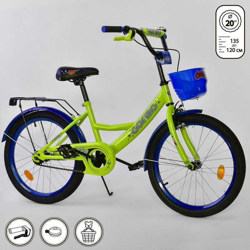 """Велосипед 20"""" дюймов 2-х колёсный G-20424 """"CORSO"""" (1) САЛАТОВЫЙ, ручной тормоз, звоночек, мягкое сидение, СОБРАННЫЙ НА 75%, в коробке"""