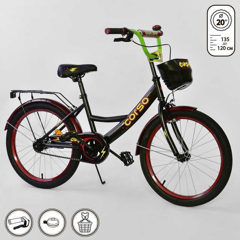 """Велосипед 20"""" дюймов 2-х колёсный G-20770 """"CORSO"""" (1) ЧЕРНЫЙ, ручной тормоз, звоночек, мягкое сидение, СОБРАННЫЙ НА 75%, в коробке"""
