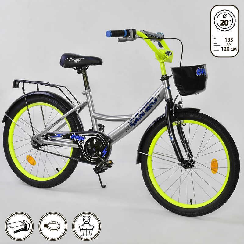 """Велосипед 20"""" дюймов 2-х колёсный G-20919 """"CORSO"""" (1) СЕРЫЙ, ручной тормоз, звоночек, мягкое сидение, СОБРАННЫЙ НА 75%, в коробке"""