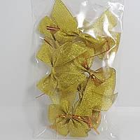 Бант золотистый для упаковки подарков