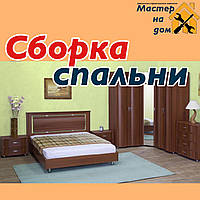 Сборка спальни: кровати, комоды, тумбочки в Тернополе