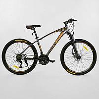 """Велосипед Спортивный CORSO X-Turbo 26""""дюймов 0015 - 941 GREY-ORANGE (1) рама металлическая 17``, 21 скорость, собран на 75%"""