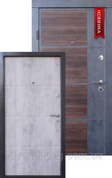 Входная дверь Qdoors Премиум Бостон-М бетон темный-светлый