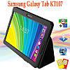 Хит-Продаж! Планшет Galaxy Tab KT107 10.1 2SIM 2/16GB ROM 3G + Чехол-книжка
