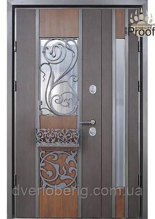 Вхідні двері Страж Proof 1200 Eridan Rio, фото 2
