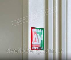 Входная дверь Двери Украины Белорус Стандарт Прованс декор 4 Kale, фото 2