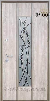 Входная дверь Страж Stability PROOF Gardena, фото 2