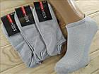 Носки мужские с сеткой летние Житомир Украина 25-27 размер серый  НМЛ-06607, фото 3