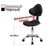 Стул для мастера Бежевый, Черный B.S.Ukraine (707)