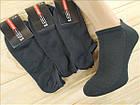Носки мужские с сеткой летние Житомир Украина 25-27 размер чёрные НМЛ-06608, фото 2