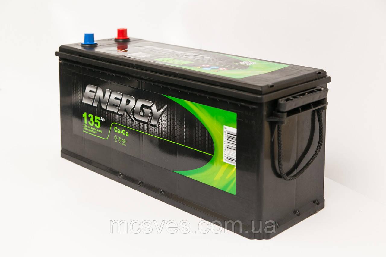 Акумуляторна батарея ENERGY 6СТ-190 (3)