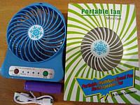 USB вентилятор настольный Mini Fan