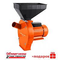 Кормоизмельчитель Енергомаш КР-2501 2500 Вт, 2850 об/мин, нож, 18 кг