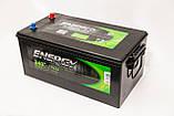 Акумуляторна батарея ENERGY 6СТ-240 (3), фото 2
