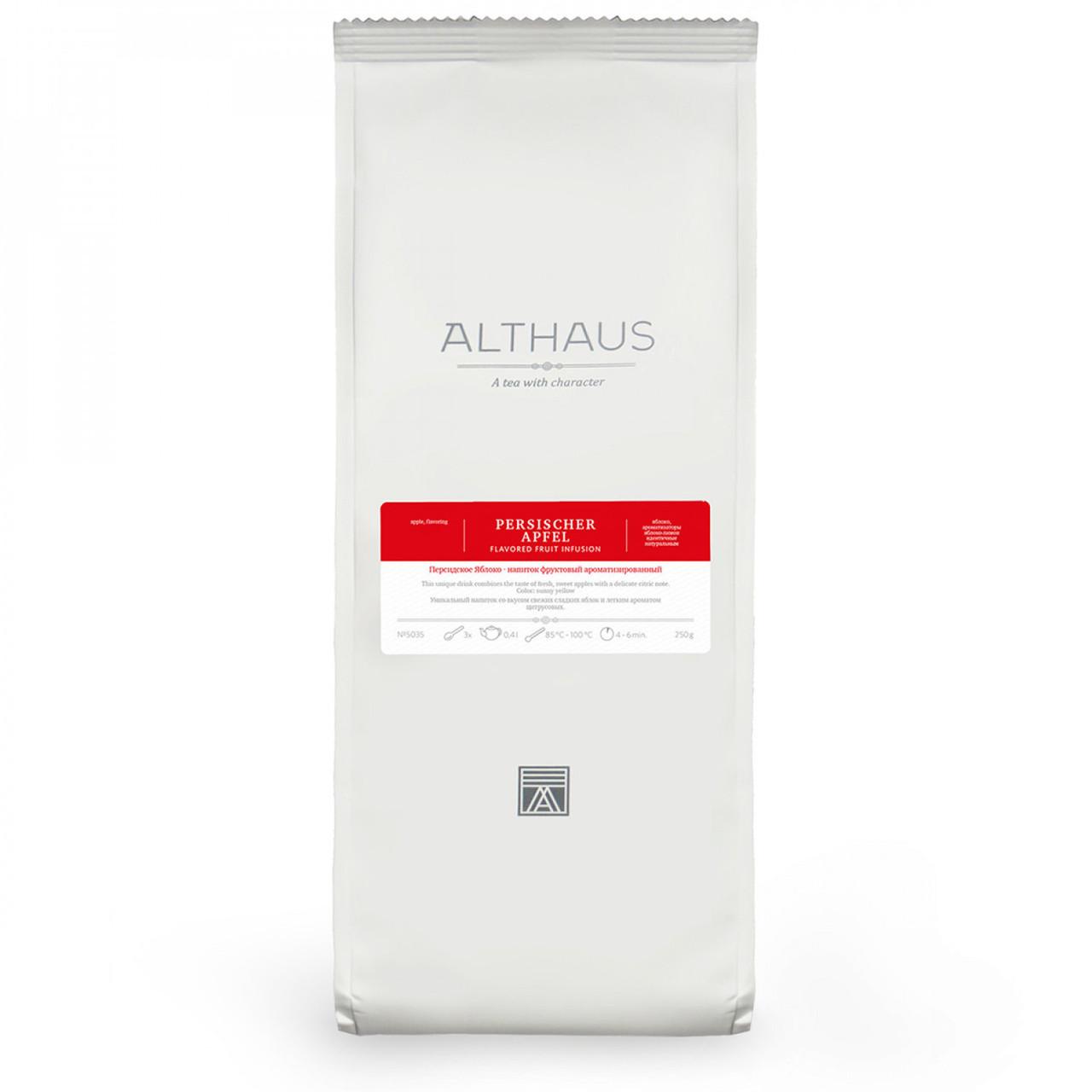 Чай Althaus Persischer Apfel 250г(6)