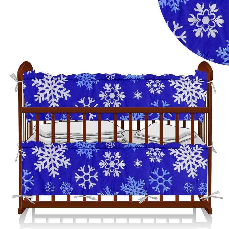 """Гр Защита в кроватку - поликоттон """"Снежинка"""" - цвет синий ТМ Алекс"""