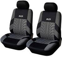Чехлы на передние сиденье автомобиля (HO)