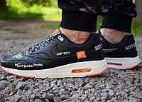 """Кроссовки """"Nike Air Max 90 Just Do it"""" черно-белые М0132, фото 1"""
