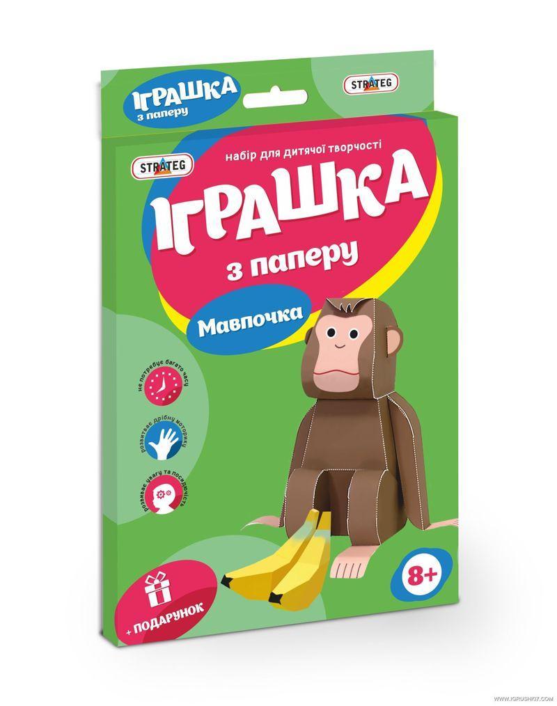 "Гр Игрушка из бумаги ""Мавпочка"" 202-07 (32) ""STRATEG"""