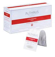 Чай Althaus Strawberry Flip 250г(6)