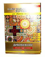 Гр Картон цветной А4 12 листов КК-А4-12 (20)