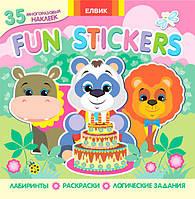 """Гр Книга """"Fun stickers Книга 3"""" 9789662832891 Р(15)"""