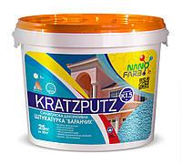"""Силиконовая декоративная штукатурка Kratzputz """"Барашек"""" K 1.5 Nanofarb 25 кг"""