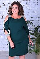 Нарядное женское платье,ткань креп-дайвинг,размеры:50,52,54.