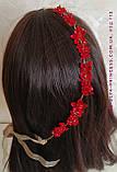 Веточка веночек в прическу тиара гребень ободок, под золото малиновая, розовая, зеленая, фото 4